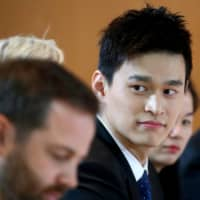 WADA wants answers after banned Sun Yang's 'Olympic training call-up'