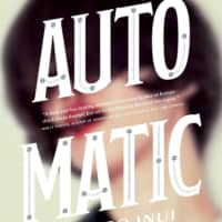 'Automatic Eve' review: Familiar tropes reimagined with brilliant sci-fi originality