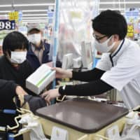 Fukui kicks off ticket-based mask sales as 'Abenomask' plan flops