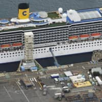 Nearly 60 more cases on Costa Atlantica in Nagasaki bring cruise ship's virus tally to 148