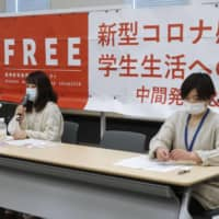A group of university students call for reducing tuition and other fees to offset hardships from the coronavirus, at a news conference in Tokyo last week. | KYODO