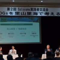 A facilitator and three panelists discuss the promotion of local products at a panel co-hosted by the Japan Times Satoyama Consortium and the city of Shima, Mie Prefecture, in the city on Feb. 23.