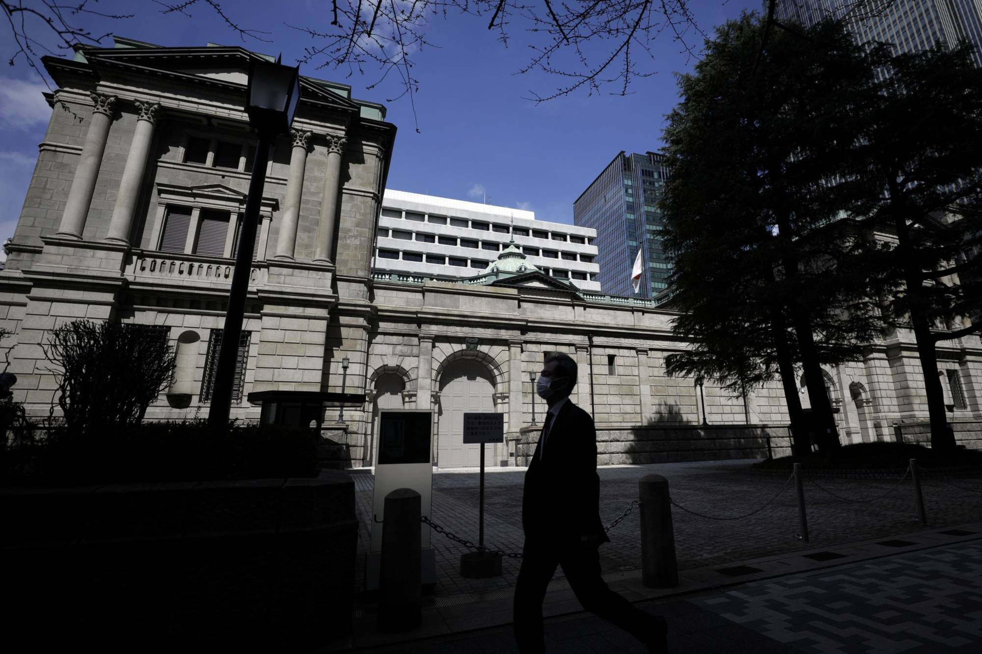 The Bank of Japan took major additional easing steps at its monthly policy meeting in Tokyo on Monday. | BLOOMBERG