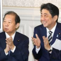 LDP secretary-general: The power behind the PM