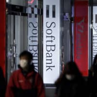 Softbank's $23 billion buyback plan nudges investors to overlook investment busts