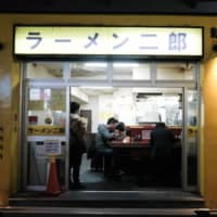 Customers dine at a Ramen Jiro noodle shop in the Shinjuku district in Tokyo on April 4. | BLOOMBERG