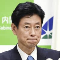 Japan businesses that refuse to shut down may yet face legal consequences