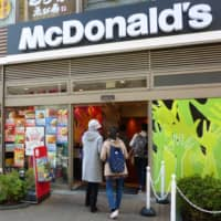 McDonald's to halt in-store dining in more stores across Japan