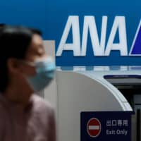 ANA Holdings Inc. said it has nearly secured a total of ¥950 billion including loans and credit lines provided by commercial banks to underpin its financing while demand for flights has substantially declined. | AFP-JIJI