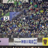 J. League considering allowing five substitutes when matches resume