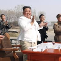Moves by Kim Jong Un's boats indicate presence at coastal resort area, report says