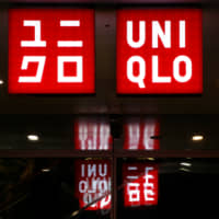 Fast Retailing Co. Ltd.'s Uniqlo signboard is pictured at a shop in Tokyo in January 2017. | REUTERS