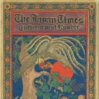 「The Japan Times Enthronement Number 1928 」Front page