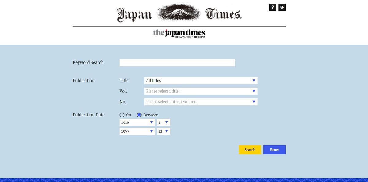 「The Japan Times Book Viewer」Top page