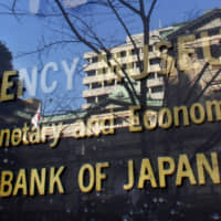 Only about 13 percent of the bank's managers are women, according to the BOJ. Takako Masai, a former executive at Shinsei Bank Ltd., is the only woman on the BOJ's nine-member board. | AP