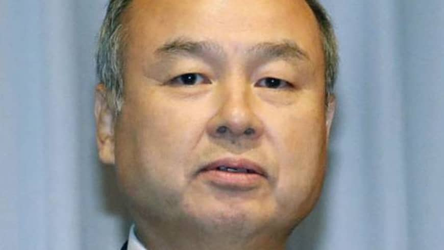 SoftBank to offer coronavirus test for all employees