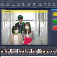 Glory Ltd.'s advanced facial recognition technology is capable of distinguishing individuals even when masks are worn. | GLORY LTD. / VIA KYODO