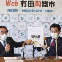 Japan's chambers of commerce get creative in helping local businesses weather pandemic