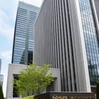 More than a dozen Japanese financial institutions say they refrain from investing in and extending loans to companies involved in the manufacture of nuclear weapons. | KYODO