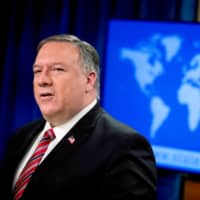 U.S. Secretary of State Mike Pompeo speaks at a news conference at the State Department in Washington on Wednesday. | POOL / VIA REUTERS