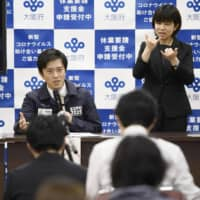 Governor moves to get Osaka back in business by mid-May despite pandemic