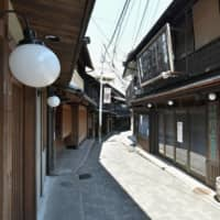 Hot spring inns invite onsen lovers to go virtual as coronavirus halts tourism