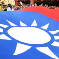 Taiwan's national flag is displayed during festivities marking the Lunar New Year in the Chinatown area of Washington in 2005. | AFP-JIJI