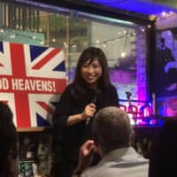Yuriko Kotani embraces Britain's penchant for irony and dark comedy