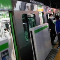 Staying under 100 for fourth day, Tokyo reports 38 new coronavirus cases