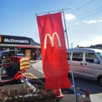 McDonald's will continue to limit its operations to takeout, delivery and drive-through services, while other consumer services will stay suspended amid extended state of emergency.   BLOOMBERG