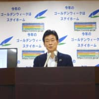 Economic revitalization minister Yasutoshi Nishimura speaks at a news conference at the Cabinet Office on Wednesday.   KYODO