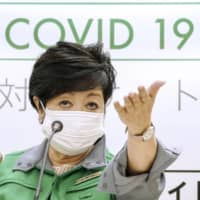 Bowing to pressure, Tokyo releases COVID-19 testing and infection data dating back to January