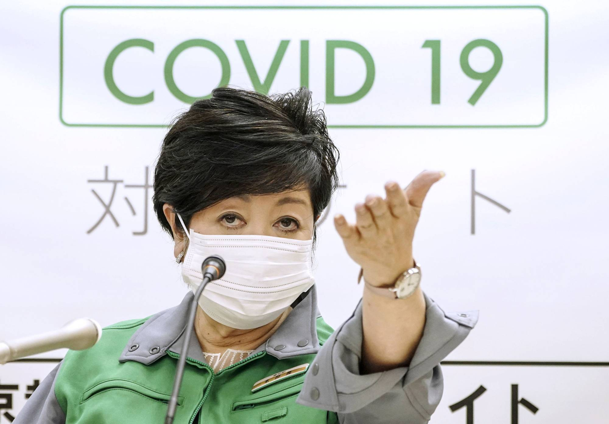 Under pressure from the central government and the public, the Tokyo Metropolitan Government has released data detailing the number of tests conducted and the infection rate among positive cases in the capital dating back to late January.   KYODO