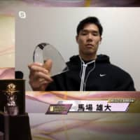 Texas Legends forward/guard Yudai Baba reacts via a video call after receiving the Break the Border Award during the 2019-20 B. League Award Show on Saturday. | B. LEAGUE
