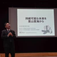 Kosuke Motani, chief senior economist at the Japan Research Institute Ltd., gives keynote speech at an event co-hosted by the Japan Times Satoyama Consortium and the city of Shima, Mie Prefecture, in the city on Feb. 23.