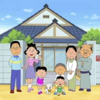 In Japan, 'Sazae-san' — world's longest-running TV cartoon — switches to reruns