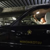 In virus-hit Japan, cabs deliver ¥32,000 steaks and boxes occupy plane seats
