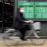 Japan has released an array of companies that will be subject to new rules restricting foreign investment. | BLOOMBERG