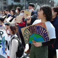 Outnumbered but unafraid: Japanese climate activists confront society to save it