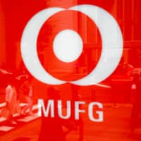 Mitsubishi UFJ Financial Group Inc. reportedly plans to issue the first 'coronavirus bond' in Japan, a corporate bond to raise funds for measures against the coronavirus. | REUTERS