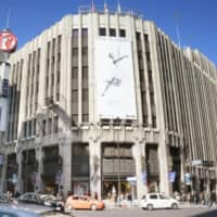 Isetan Mitsukoshi logs ¥11 billion annual net loss