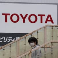 Toyota Motor Corp. faces a dismal business outlook over the coming year as the car giant suffers from the fallout from the coronavirus pandemic. | BLOOMBERG