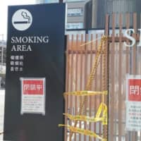 Nagoya smokers struggle to light up after station shuts smoking area