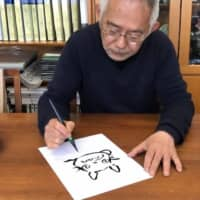 Homemade anime: Studio Ghibli producer offers online lesson on how to draw Totoro