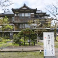 Virus-hit Japan inns aided by advance payments for future stays