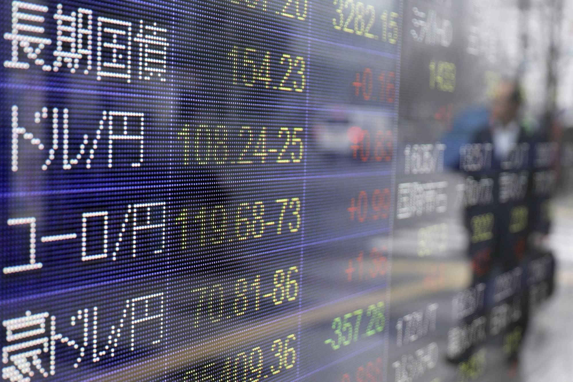 Monetary policy can reshape exchange rate dynamics. | BLOOMBERG