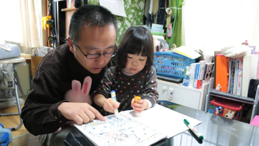 Paternity leave still not widely embraced in Japan, survey shows