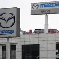 A Mazda Motor Corp. dealership in Tokyo on Sunday | BLOOMBERG