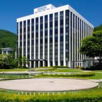 Seiko Epson Corp.'s headquarters in Suwa, Nagano Prefecture | KYODO