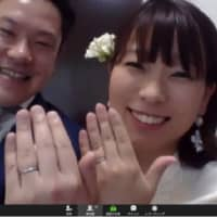 Maricuru is offering a free service organizing wedding celebrations held via popular video conferencing application Zoom.  | COURTESY OF MARICURU